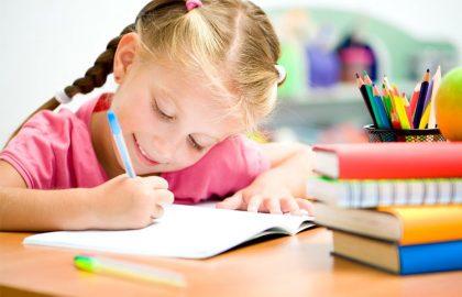 הורים ותלמידים יקרים בזמן הקרוב ניתן יהיה לצפות בשיעורי הבית בלינק הבא – הכנסו