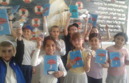 כיתה ג' מתחילה מחברת חורף קיבלנו מטריות עם ממתקים!