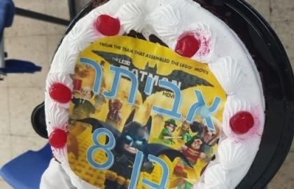 מזל טוב  לאביתר כהן ליום הולדתו ה-8 עד 120!!