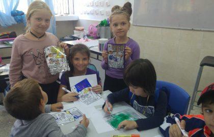 ילדי שובו החמודים נהנים בצהרון מכינים ש.ב ויוצרים עבודות נפלאות!.
