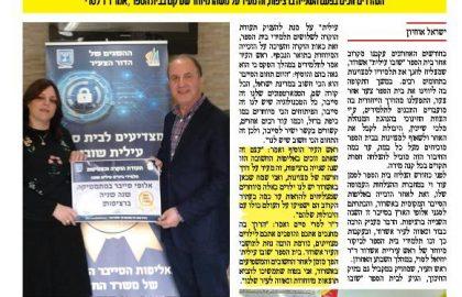 """ד""""ר לסרי ראש עירית אשדוד הגיע לברך את האלופים שלנו."""