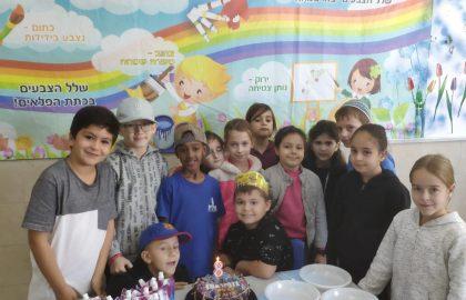מזל טוב לעמנואל אקימוב מכיתה  ב' ליום הולדתו עד מאה ועשרים שנה!