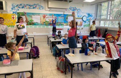 בכיתה א' לומדים ומתקדמים כל יום אנחנו מכירים אות אחרת בחויה מיוחדת.