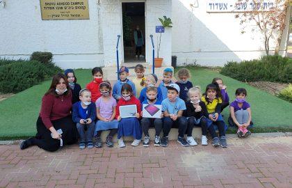 תודה לקרן גו'י ישראל על שני טאבלט .נשמח לקבל לכל הכיתה .