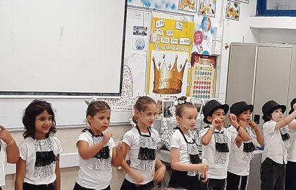 מסיבת סידור לילדי כיתה א' – הילדים קיבלו בהתרגשות את הסידור.