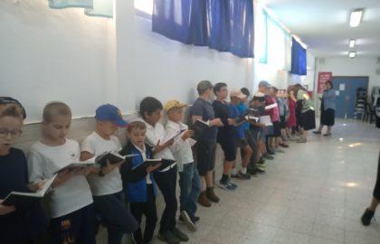 תפילת הלל בראש חודש חשוון