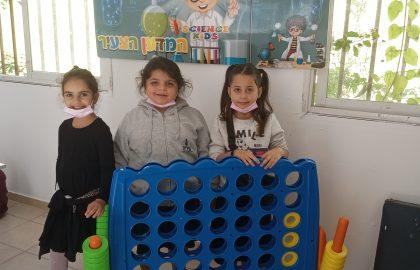 מרחב תחושה קצב והפוגה .השנה פתחנו גם משחקיה לימודית הילדים נהנים ומתקדמים.