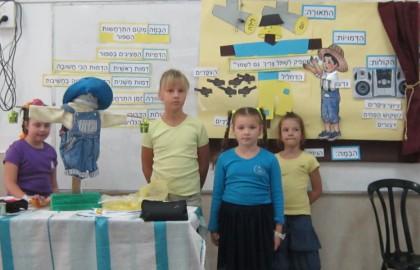 כיתה ב למדה סיפור הפעלה על הדחליל