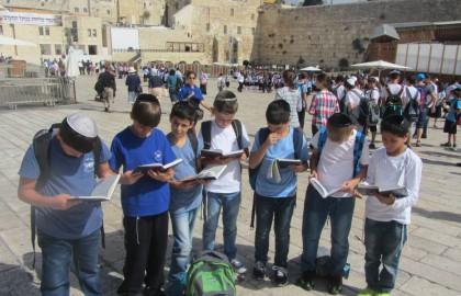 """ילדי ביה""""ס נסעו לתפילה בכותל המערבי לקראת יום הכיפורים וסיירו ברובע היהודי"""