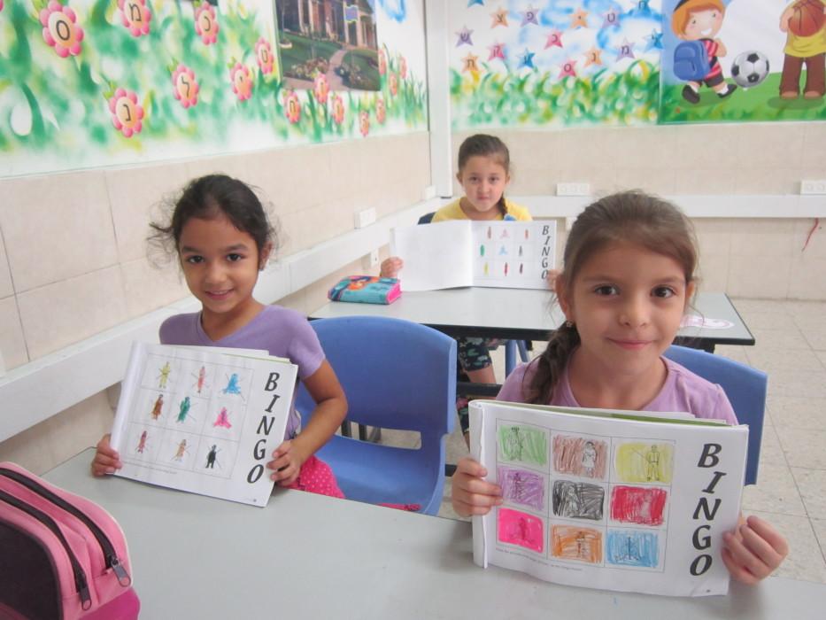 משחק בינגו בנושא משפחה בכיתה א'