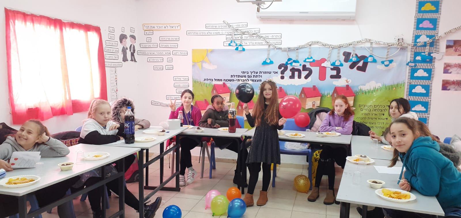 חגיגת יום הולדת בכיתה ד'
